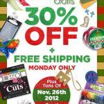 Cyber Monday at ConsumerCrafts.com