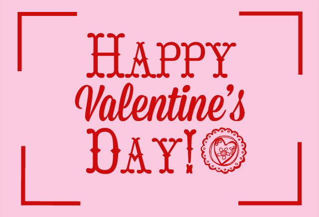 happy v-day_pinkii